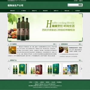 植物油公司网站案例【TYWl087】