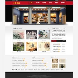 中国画廊企业网站案例【TYWl089】