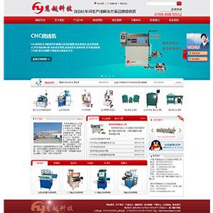 虎门网站建设--东莞慧越自动化企业网站案例--大气企业网站