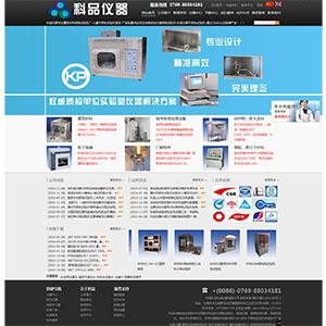 虎门网站制作--科品品牌电线电缆检测仪器官方网站案例