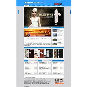 虎门做网站中的杭州巨头五金网站案例展示-天猫店直连