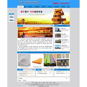 东莞市永安泡棉制品有限公司官方网站设计