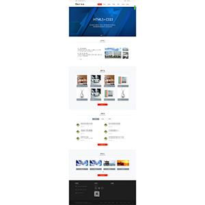 HTML5+CSS3最新技术设计大气企业网站风格