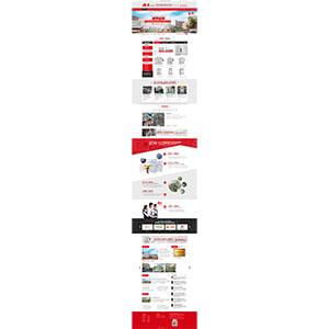 东莞长安超大气工业设备企业网站案例风格