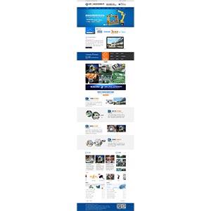 机械类厚街做网站建设高大上的营销型网站风格案例