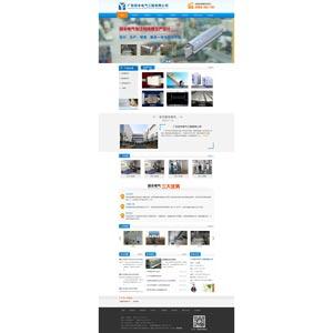 东莞万江做网站成功企业-电气工程网站建设案例