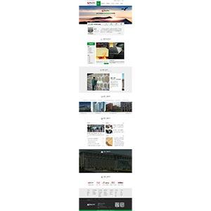 东莞桥头建材网站建设案例-桥头做营销型网站领航版